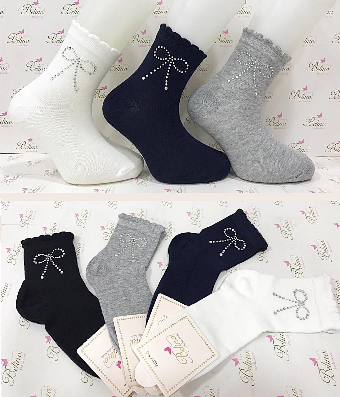 Носки хлопковые со стразами для девочек 5-6 лет ТМ Belino 6989612730181