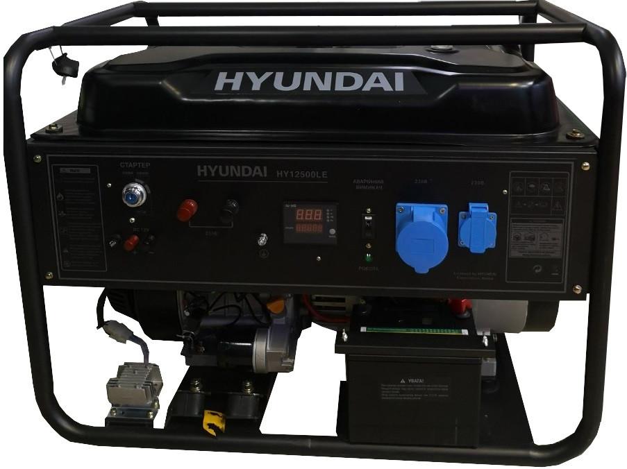 Бензиновый генератор Hyundai HHY 12500LE  | БЕСПЛАТНАЯ ДОСТАВКА!