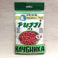 Воздушное тесто Cukk Puffi mini Клубника