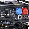 Бензиновый генератор Hyundai HHY 7020FE-T (универсальный 220/380В)  | БЕСПЛАТНАЯ ДОСТАВКА!, фото 5