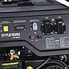 Бензо-газовый генератор Hyundai HHY 3020FG    БЕСПЛАТНАЯ ДОСТАВКА!, фото 4