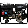 Дизельный генератор Hyundai DHY 7500LE-3  | БЕСПЛАТНАЯ ДОСТАВКА!, фото 2
