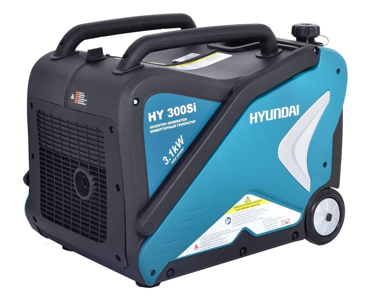 Генератор инверторный Hyundai HY300Si  | БЕСПЛАТНАЯ ДОСТАВКА! (7 л.с, 4-тактный)