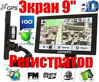 9 дюймов GPS COYOTE 1090 DVR Maximus PRO 1GB/16GB +AV Андроид 6 Навигатор видеорегистратор для Дальнобойщиков