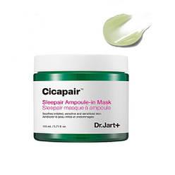 Восстанавливающая ночная маска антистресс для лица Dr.Jart+ Cicapair Sleepair Ampoule-in mask