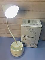 Портативная Компактная Яркая без проводная настольная Лампа с сенсорным управлением