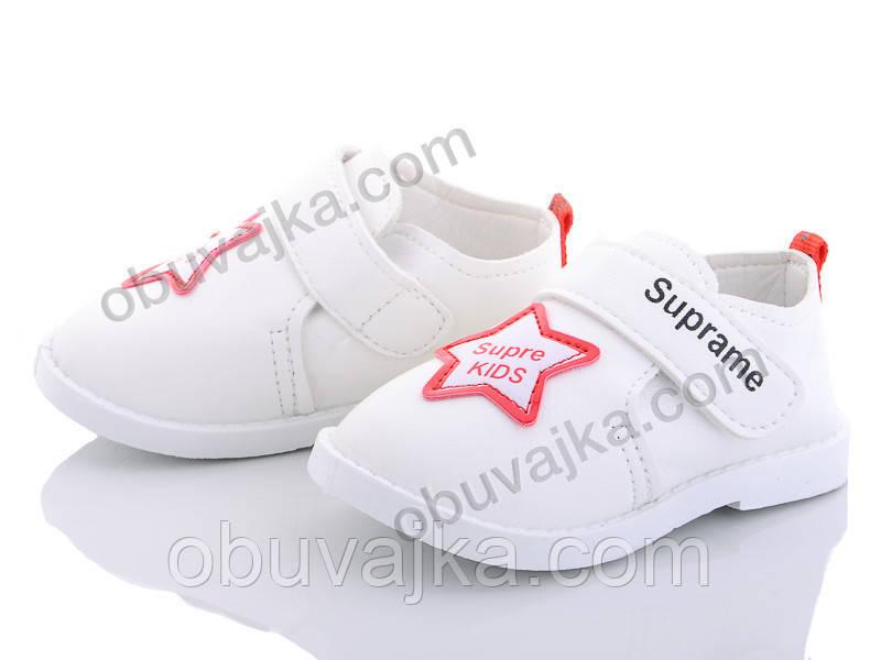 Детские туфельки  для девочек оптом от С Луч(16-21)