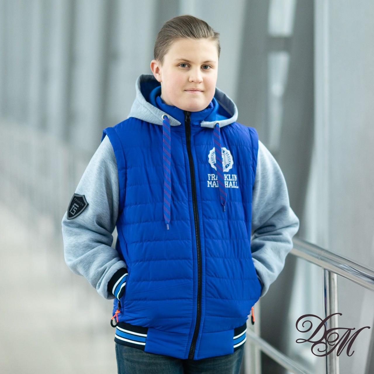 """Куртка - жилет для мальчика демисезонная """"Ранклин"""",  размеры 32 - 46"""