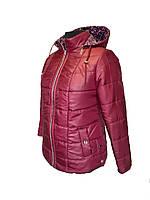 Куртка женская демисезонная  52, 54,56,58