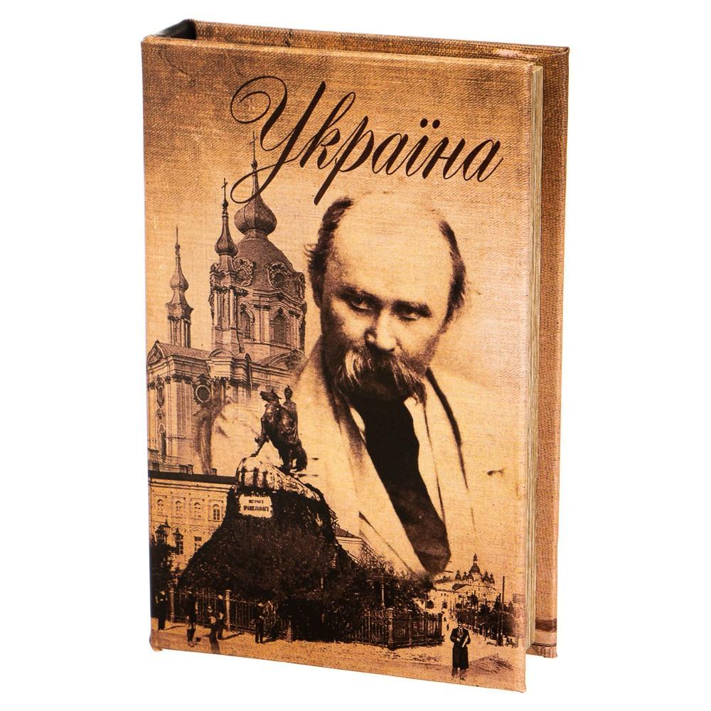 Книга-сейф Veronese Украина 26х17х5 см 011UE
