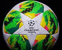 Мяч футбольный Лиги Чемпионов бело-зеленый реплика