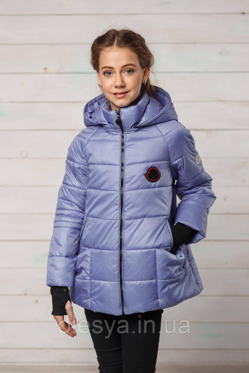 Демисезонная Куртка для девочек Анабель Размеры 32 34 38