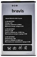 Аккумуляторная батарея Bravis 2200 mAh для Crystal A506 AAA класс