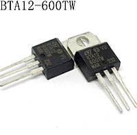 Симистор BTA12-600TW 8A 600V TO-220