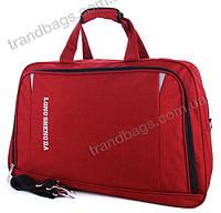 Дорожная сумка 1831 red дорожные сумки, спортивные сумки оптом недорого Одесса 7 км, фото 1