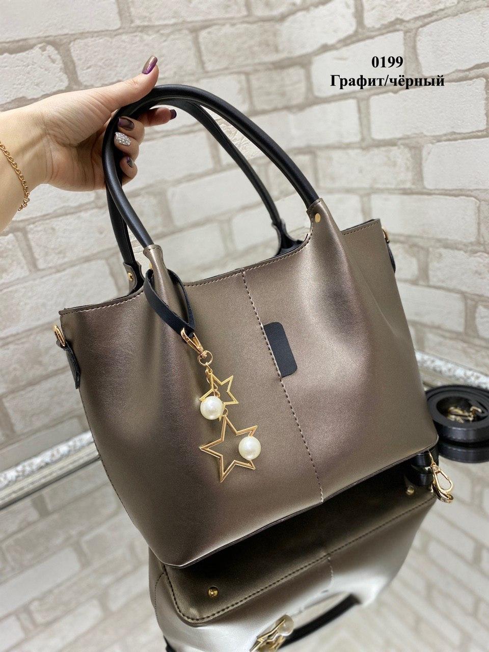Большая вместительная серебристая женская сумка на плечо шоппер графит экокожа