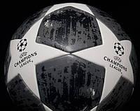 Мяч футбольный Лиги Чемпионов серо-белый реплика