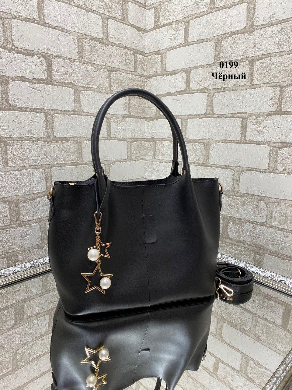 Большая вместительная черная женская сумка на плечо шоппер экокожа