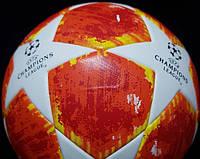 Мяч футбольный Лиги Чемпионов красно-белый реплика