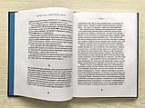 Емец Д. Замурованная мумия Емец Д., фото 3