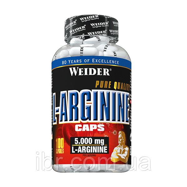 Аминокомплекс WEIDER L-ARGININE 5000 100 капсул