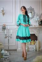 Платье  клешное с поясом