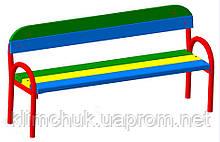 Лавка зі спинкою для дитячих ігрових майданчиків KidSport