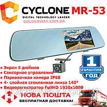 Зеркало с видеорегистратором CYCLONE DVR MR-53  сенсорный экран 5 дюймов + задняя камера для парковки и записи