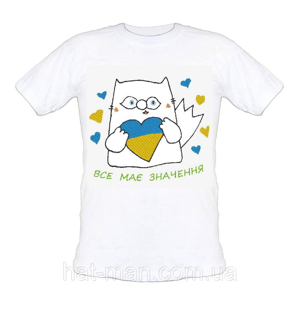 З вишивкою кота в сердечках