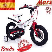 """Испанский Детский  Велосипед """"MARS-14"""" Дюймов White от 4 лет Складной Руль"""