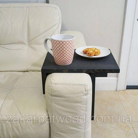 Столик на подлокотник дивана (35см*25см) p11