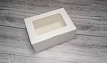 Коробка 140х100х60 мм. для макарун, зефіра, еклерів / макаронс, зефира, эклеров пирожных