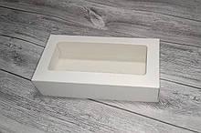 Коробка 200х100х50 мм. для макарун, зефіра, еклерів / макаронс, зефира, эклеров пирожных