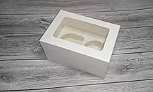 Коробка для 2 кексів, маффінів, капкейків./ 2 кексов, маффинов, капкейков 160х110х85 мм із вікном / с окном