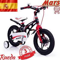 Детский легкий магниевый велосипед со складным рулем MARS-14 Дюймов Черный от 4 лет