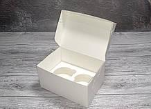 Коробка для 2 кексів, маффінів, капкейків. / 2 кексов, маффинов, капкейков 160х110х85 мм без вікна / без окна.