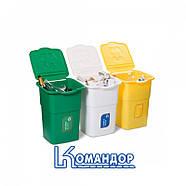 Набор мусорных баков ECO 3, фото 2