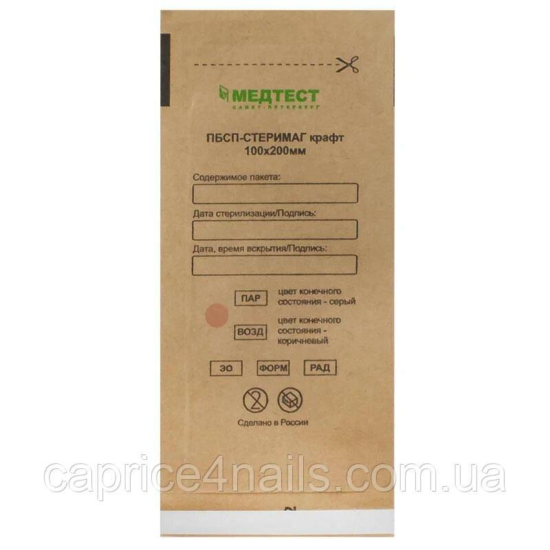Крафт пакети ПБСП 100*200 для стерилізації в автоклаві або сухожаре (коричневі), Медтест 100 шт