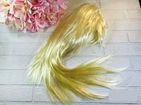 Парик прямой блонд 120 гр.,57см