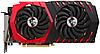 MSI Radeon RX 470 Gaming X 4GB (Radeon RX 470 GAMING X 4G) Black box