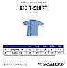 Детская футболка JHK KID T-SHIRT цвет синий (RB), фото 2