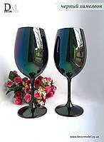 Бокал для вина 450 мл. Bohemia Sylvia (цвет: ЧЕРНЫЙ ХАМЕЛЕОН)
