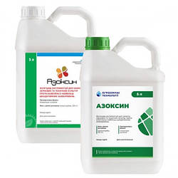 Фунгицид Азоксин 5л