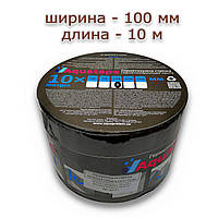 Битумная Лента 100 мм х 10 м ALU+Brown RAL 8017
