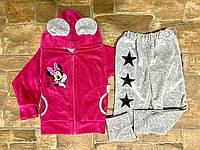 Детский велюровый костюм Мини с 28 по 36р