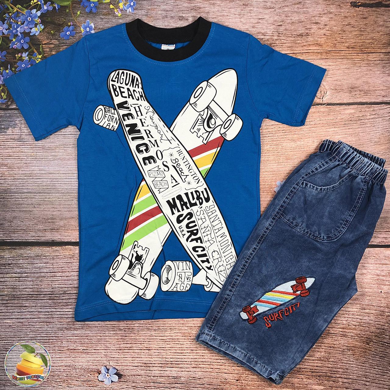 Футболка и джинсовые шорты для подростка Размеры: 8,9,10 лет (20060-1)