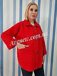Жіноче вкорочене пальто з вовни альпака, фото 2