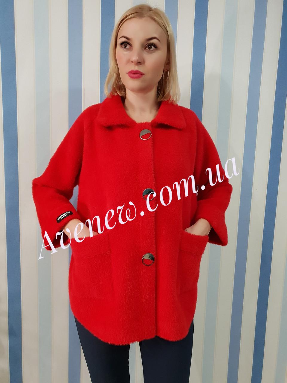 Жіноче вкорочене пальто з вовни альпака