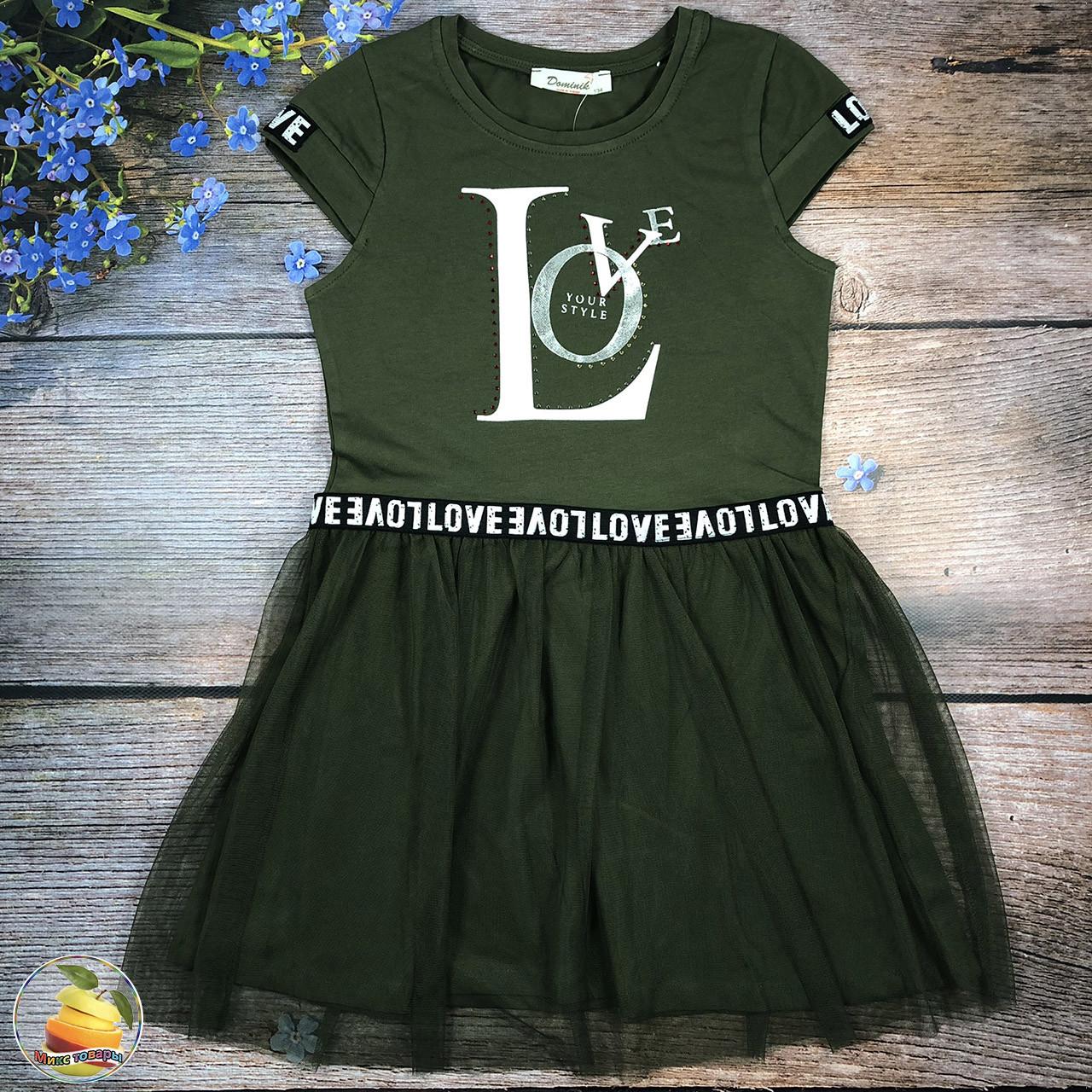 Літнє плаття для дівчинки підлітка Розміри: 9,10,12 років (20061-1)