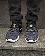 Кроссовки Nike Air Max Sequent/ Найк/ Кросівки Чоловічі, Жіночі/ Текстиль, Серые, 40-45